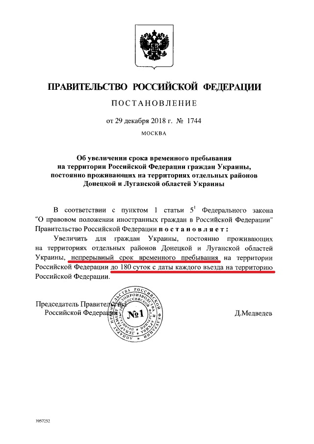 Сделать регистрацию в туле для граждан молдовы регистрация иностранных граждан в набережных челнах