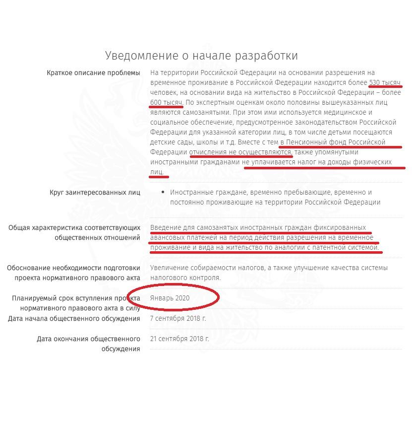 Адмиралтейский район спб адрес инспекции по трудовым спорам